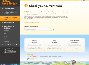Fundfinder Screenshot2